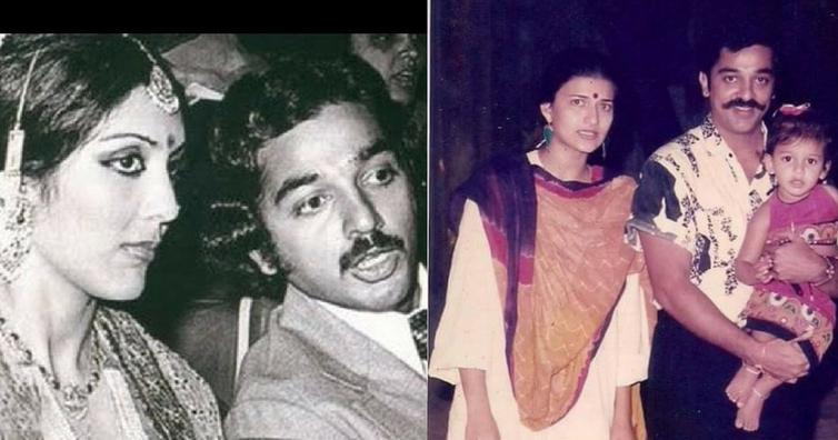 Kamal Haasan - Sarika - Vani Ganapathy